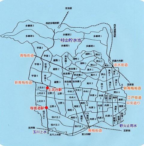 東大和市の町名色40角丸文字のコピー