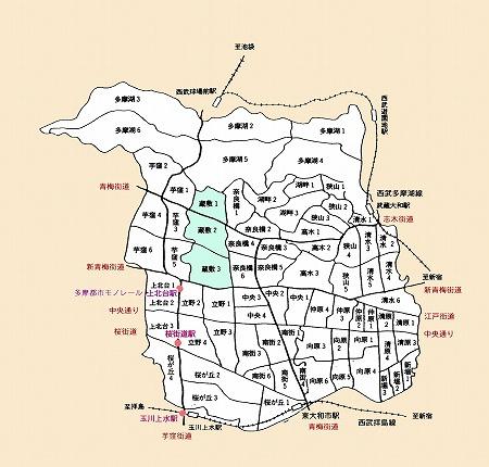 東大和市蔵敷地域