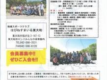 次回6/23は、鎌倉です。